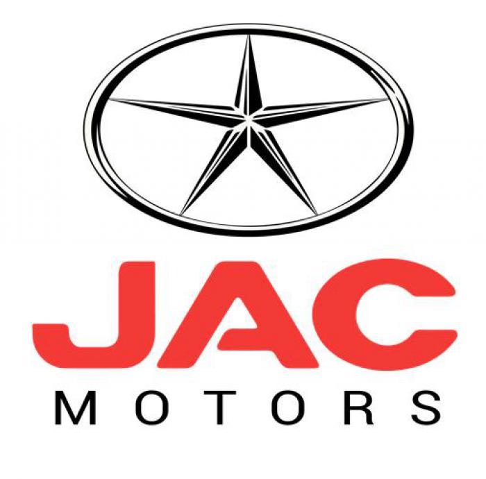 فروش تخصصی قطعات خودروهای چینی