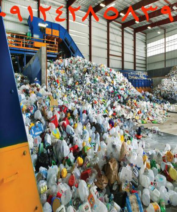 خریدار ضایعات پلاستیک،خرید و فروش ضایعات زنده بار