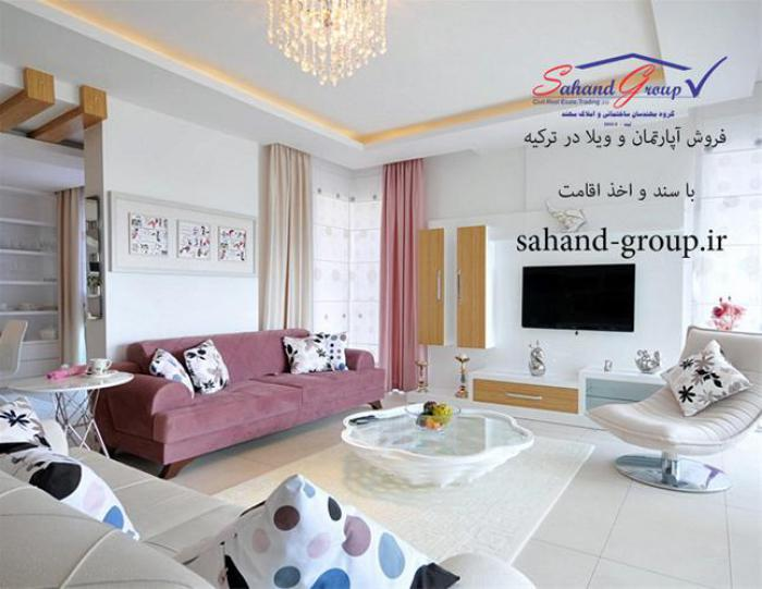 فروش آپارتمان در ترکیه ، استانبول، آلانیا ،آنتالیا