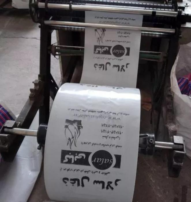 تولید و چاپ پلاستیک نایلون نایلکس سلفون کیسه زباله