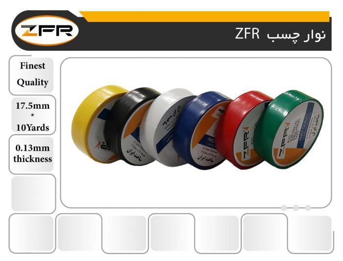 نمایندگی ZFR فروشگاه ریاحی